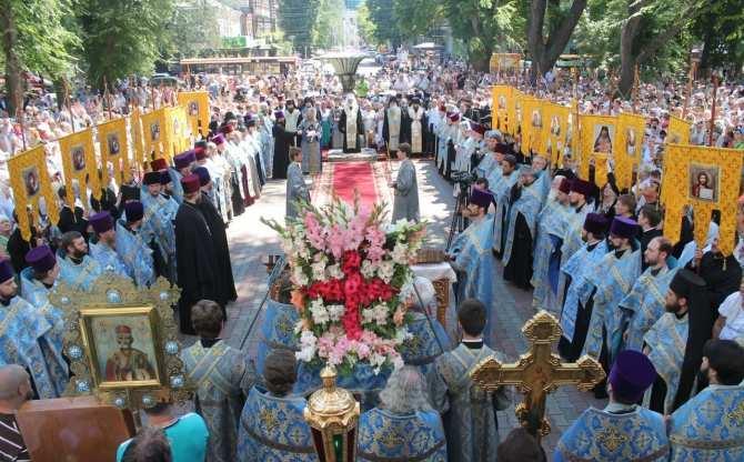 Всеукраинский крестный ход как вызов религии любви идеологии ненависти