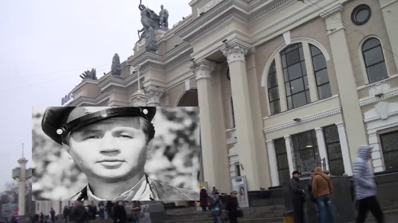 Картинки по запросу Флешмоб на вокзале в Одессе