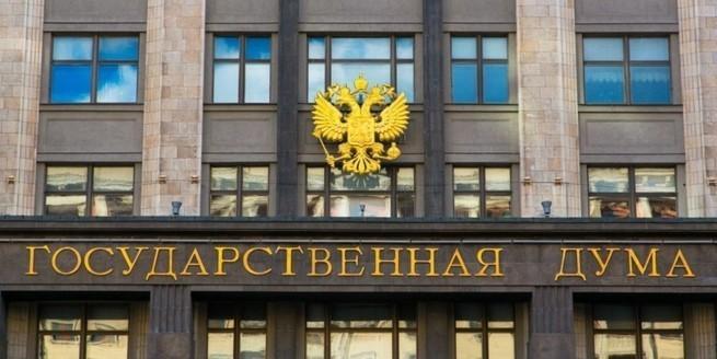 Почему в парламенте России находятся бывшие спортсмены, актеры и музыканты? Какие они принимают законы?