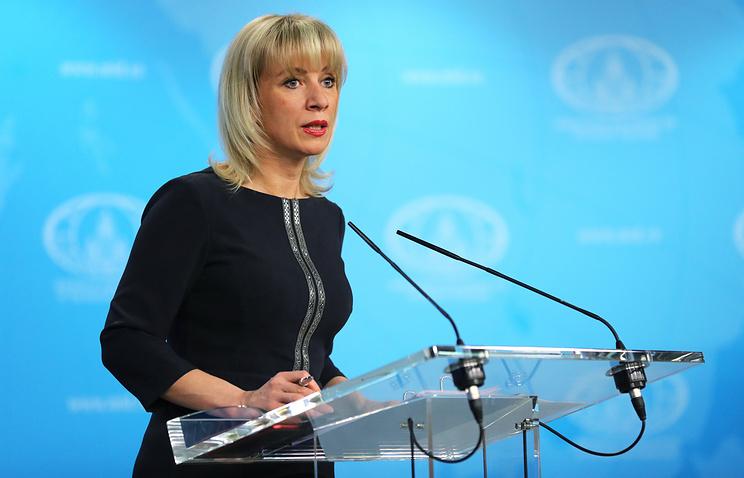 Мария Захарова: в Сирии могл…