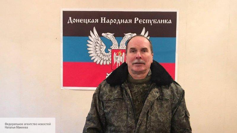 Донецкий депутат предложил н…