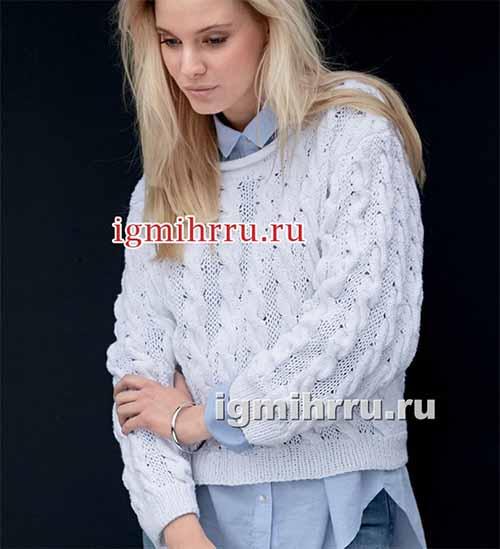 Белый пуловер с объемными косами