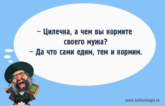 «Чтоб я так жил» или одесские анекдоты, которые не совсем и анекдоты (продолжение)