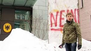 Дипломат-майданщик: известие о похищении Гончаренко у украинцев вызывает только хохот