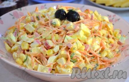 САЛАТНЫЙ ДЕНЬ. Салат с морковью по-корейски и крабовыми палочками