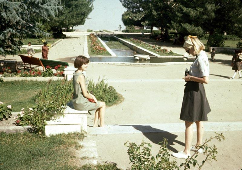 Афганистан 45 лет назад
