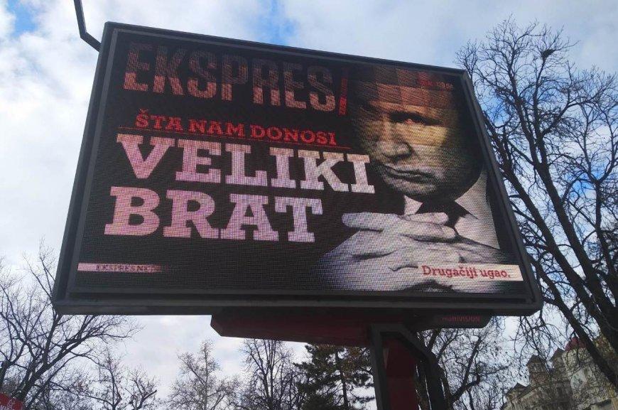 Путина встретили в Белграде плакатами в поддержку воссоединения России с Крымом