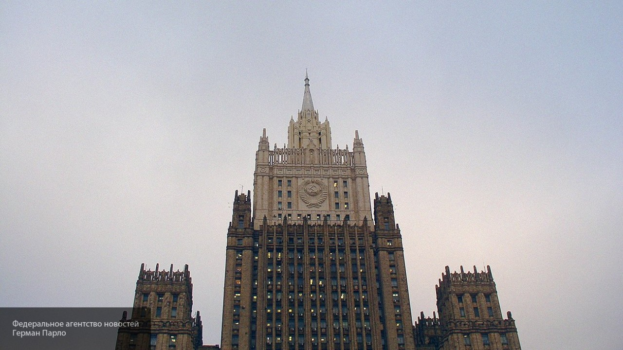 МИД РФ: ракетный пуск КНДР в России вызвал «серьезную озабоченность»