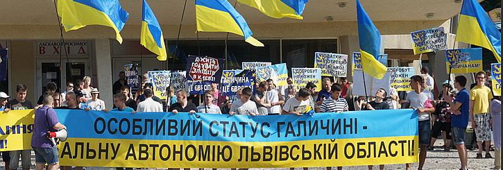 Галичина созревает к отделению от Украины