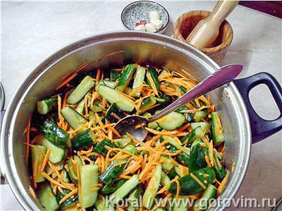 Огурцы с морковкой по-корейски (салат на зиму), Шаг 01