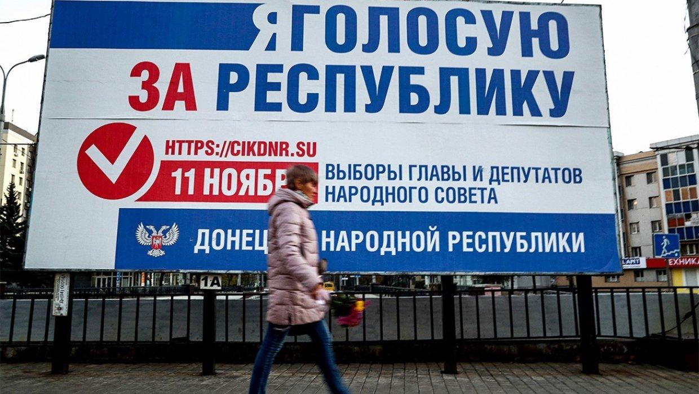 Донбасс: в Испании прокоммен…