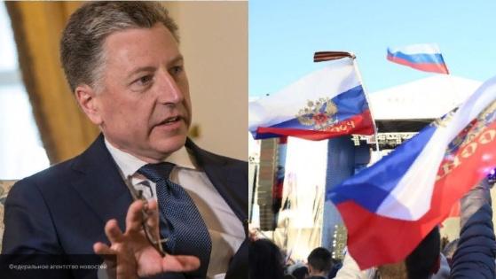 Волкер обвинил Россию в страданиях жителей Донбасса