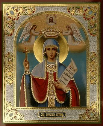 10 ноября - мученицы Параскевы, нареченной Пятницы