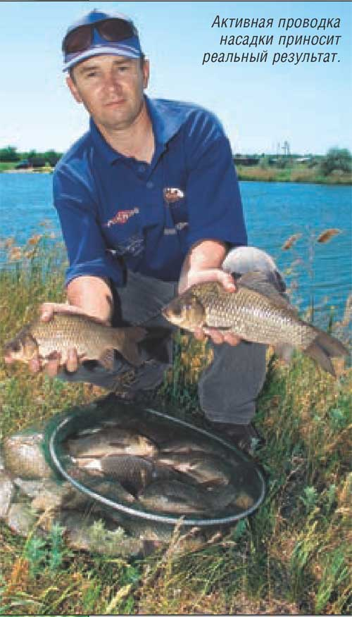 летняя рыбалка в марте