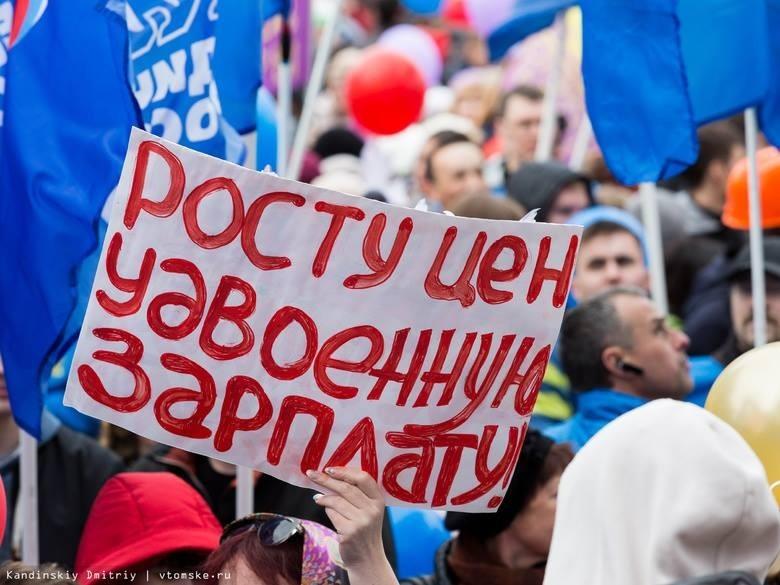 Мерзкий Путин забрал у тебя макароны, картошку и справедливую зарплату!