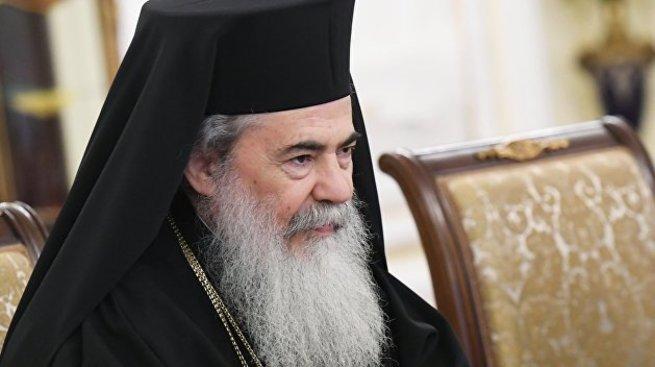 Иерусалимский патриарх приня…