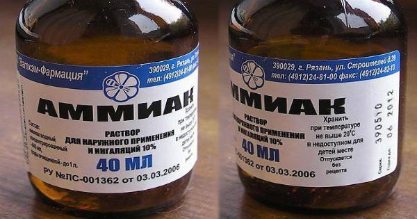 Нашатырный спирт и камфорное масло избавят от судорог! Самые простые средства в вашей аптечке!