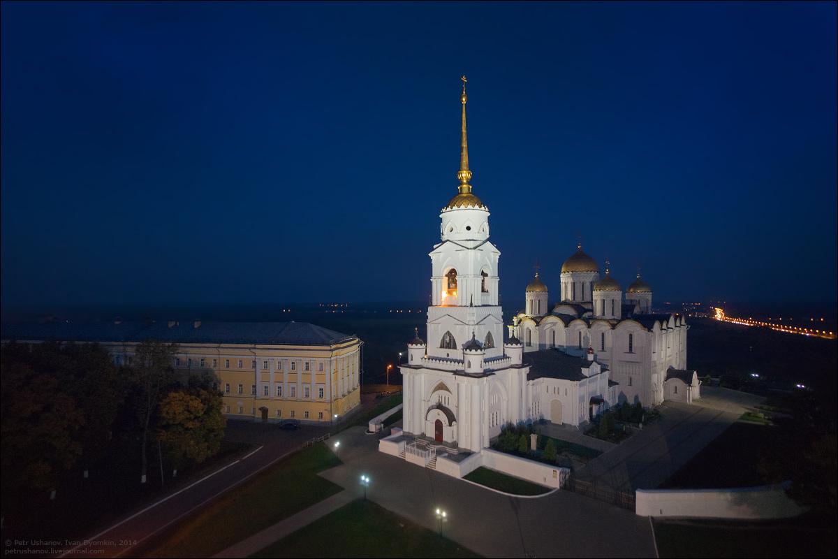 Места Простетутак В Владимире