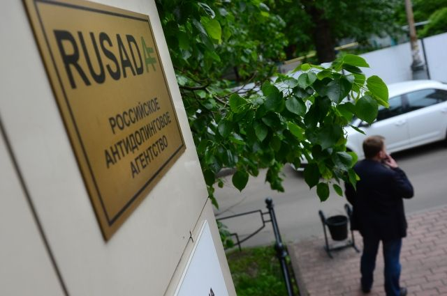 Глава WADA одобрил реформу Российского антидопингового агентства