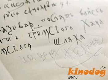 """Интересные факты о фильме """"Иван Васильевич меняет профессию"""""""