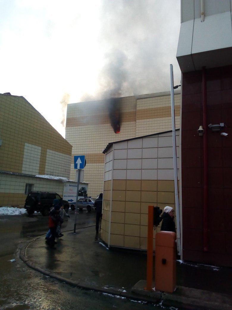 В Кемерово ад.Пожар в ТЦ «Зимняя вишня».