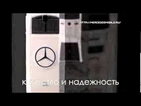 Копии элитных телефонов Vertu - mersedes wite 720