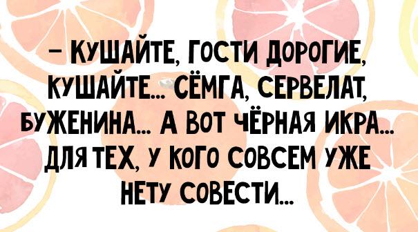 Шоб я так жил: 15 уморительных одесских анекдотов