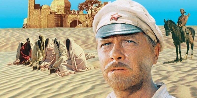 8 интересных фактов о фильме «Белое солнце пустыни» Белое солнце пустыни, дом кино, интересно, кино, факты, фильм