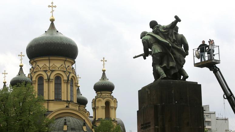 Польша упрячет память о советских солдатах в ядерный бункер