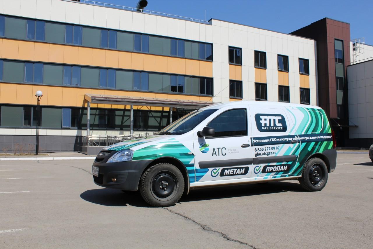 В Тольятти сделали автомобиль, который ездит на трёх видах топлива