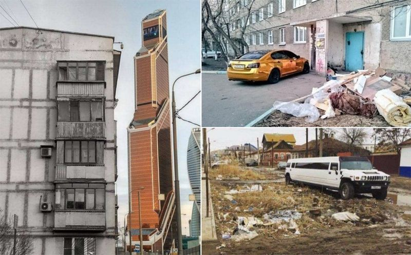 Россия — страна контрастов и парадоксов