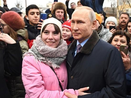Путин в Иваново встретил невесту и пустился в откровения