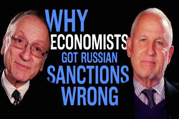 Прежде чем вводить санкции, …
