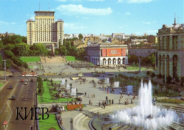 Киев 1980-х