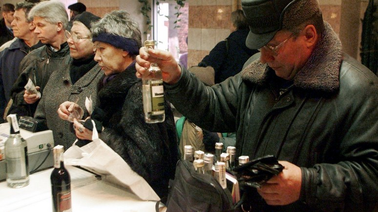 Der Standard: Путин призвал снизить налоги на спиртное ради спасения россиян