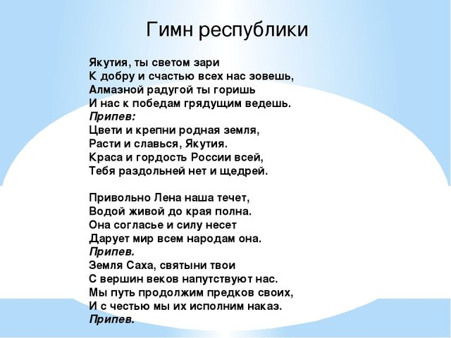Министр образования Якутии п…