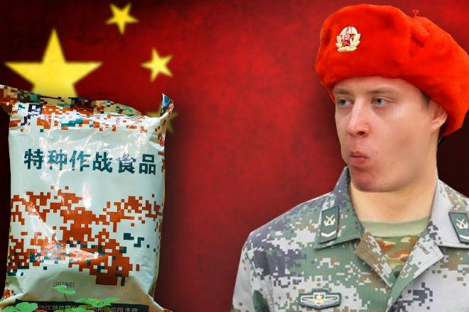Сухой паёк китайского спецназа