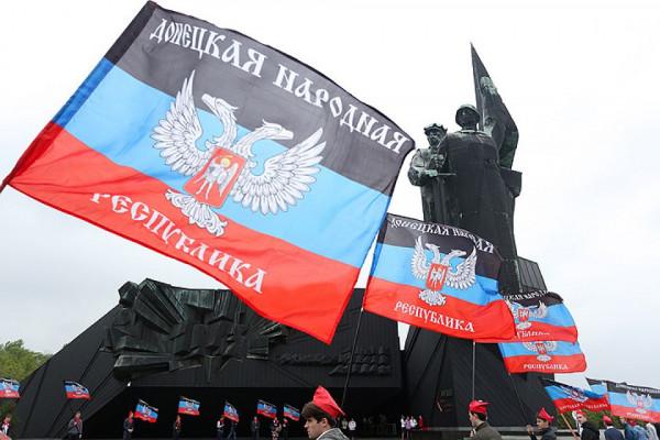 В ДНР назвали киевский проек…