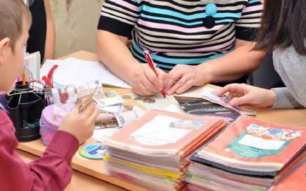 Поборы в детском саду и школе, будет ли этому конец?