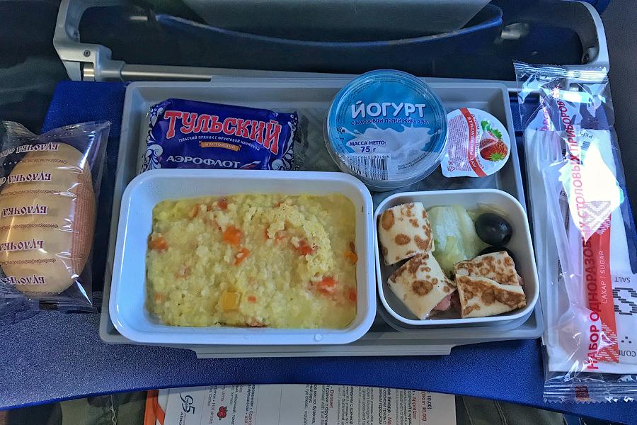 Аэрофлот. Еда специально для русских на рейсе в Италию