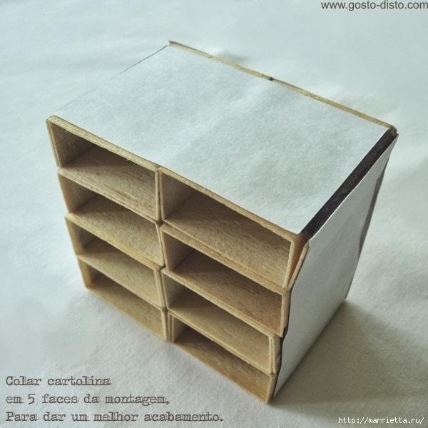 Комодик из спичечных коробков (4) (600x600, 151Kb)