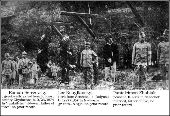 Поиск родственников в австрии участников первой мировой войны