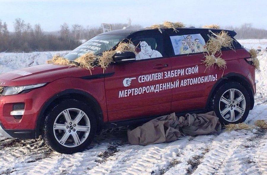 Жительница Магнитогорска воюет с автосалоном