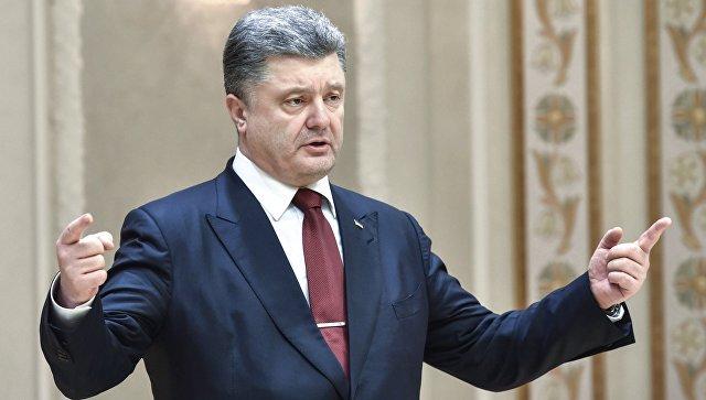 Последние новости Украины сегодня — 29 ноября 2018