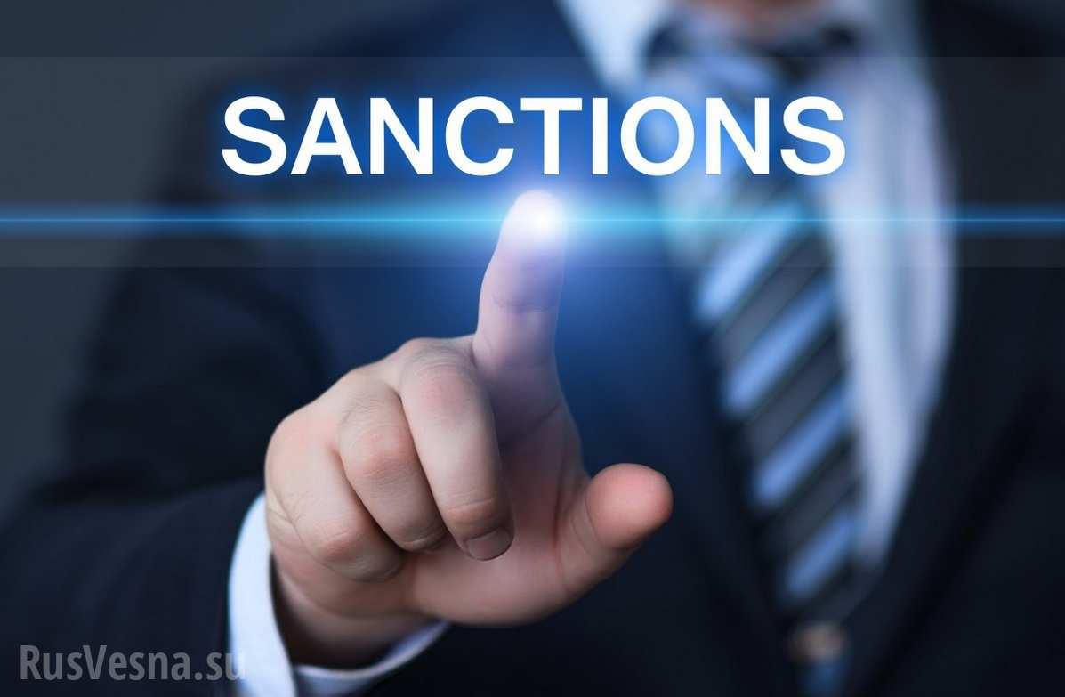 Всё по-честному: Лавров рассказал, почему Россия наложила санкции на ЕС