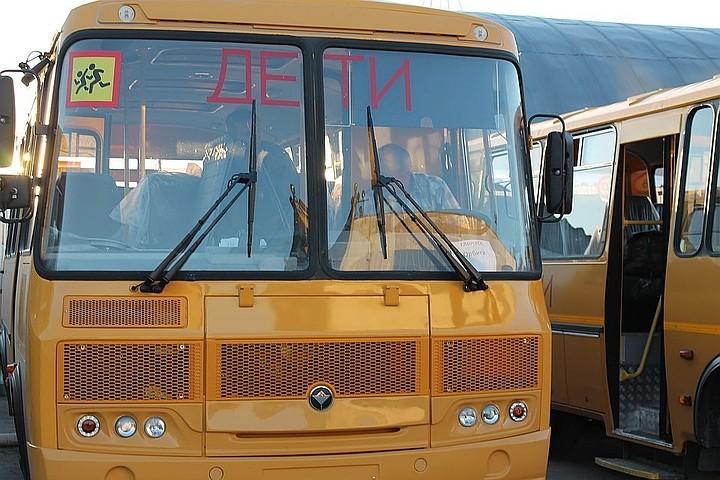 Готовность школьных автобусов к учебному году проверили в Подмосковье