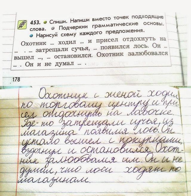 «Креативные» детские задания