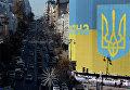 Политолог Бондаренко пояснил позицию Киева по выборам в российскую Думу