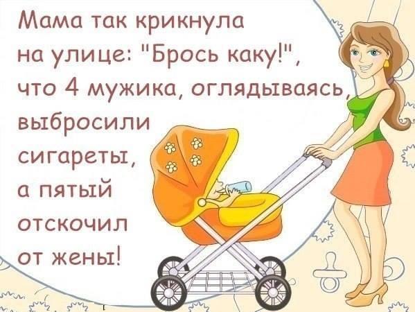 10 главных правил любого родителя