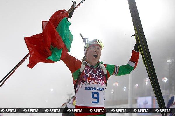 Дарья Домрачева двукратная Олимпийская Чемпионка!!!!